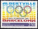 Pays olympiques - 2.50f multicolore